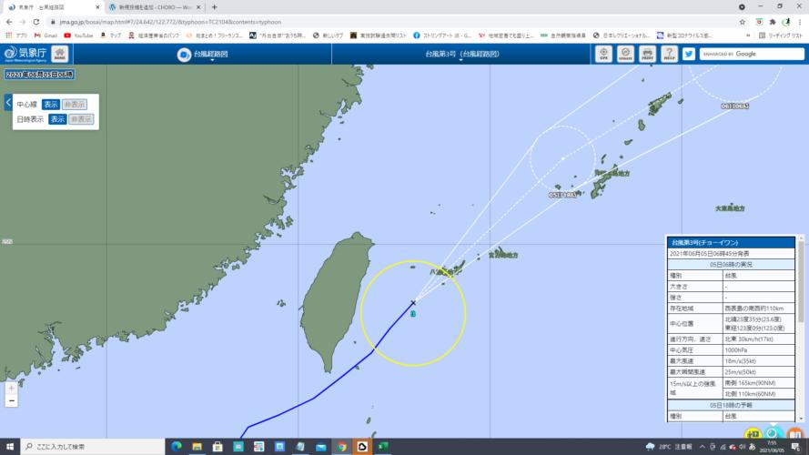 2021.06.05 台風第3号チョーイワン